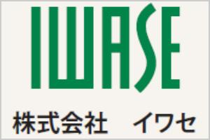 iwase