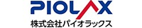 piolax